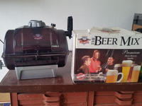 Домашняя пивоварня... 80 $