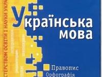 Контрольные работы по украинскому языку любой сложности