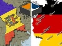 Ежедневно. Германия. Венгрия. Австрия. Бельгия