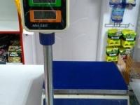 Cantar electronic (весы электронные) 1 300 Lei