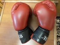 Перчатки боксёрские 300 лей