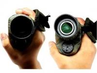 Прибор ночного виденья-300 метров показывает- камуфляж военный! дешево 209 €