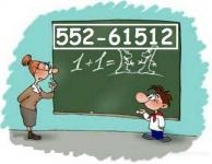 Репетитор по математике 5-11 кл. Бендеры