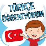 Турецкий язык. Türkçe