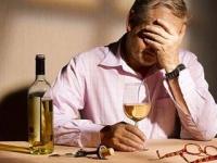 Алкоголизм, табакокурение.