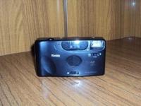 """Kodak"" Star 320MD 100 руб"