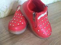 Ботинки детские 50 руб