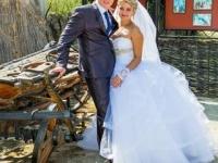 Продам свадебное платье! 300 $