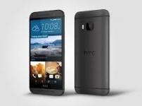 Продам HTC one m9 серого цвета в чехле и в защитном стекле