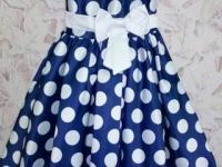 Продам новое нарядное платье!!!