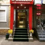 Продается налаженный бизнес в центре Бендер (кофейня)