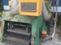 Автомат для производства фортана 20 000 $