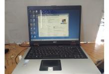 Полностью исправный ноутбук всего за 500 руб