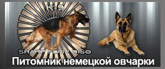 Центр служебного собаководства