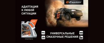 КРЕПЁЖ -ПЛЮС