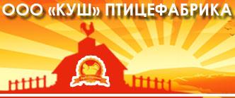 "ООО ""Куш"""