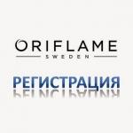 Откройте для себя мир красоты и возможностей с компанией Орифлейм