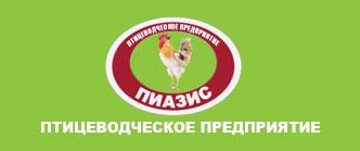 """ООО """"Пиазис"""""""