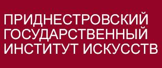 """ГОУ ВПО """" ПГ институт искусств"""""""