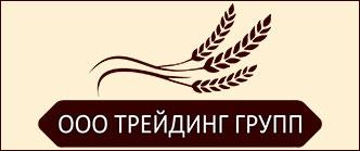 "ООО ""Трейдинг-Групп"""