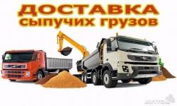 Стремянка алюминиевая пр-ва РФ (усиленный профиль) на 3,4 и 5 ступеней.Доставка до заказчика.