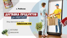 """ДОСТАВКА ПРОДУКТОВ НА ДОМ """"RBMAGAZIN.COM"""""""